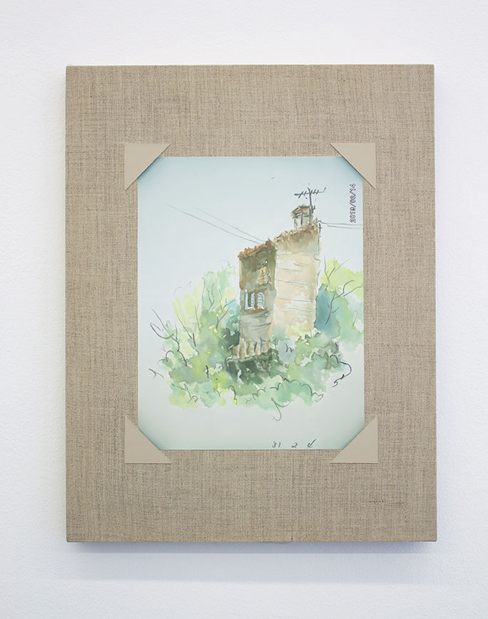 Watercolor of a House on a Hill